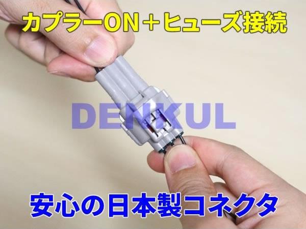 レクサス IS専用 スタートスイッチコントローラー