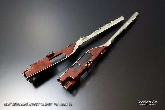 レクサスLX専用 シートベンチレーションカバー(グラージオ)