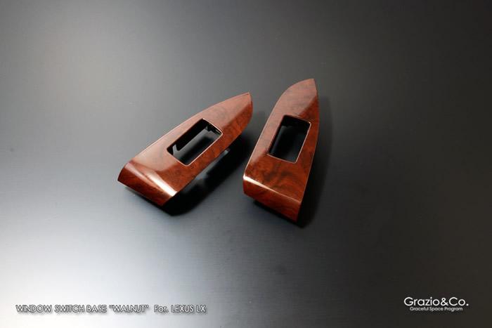 レクサスLX専用 リア ウィンドウスイッチベース(グラージオ)