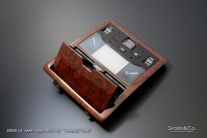 レクサス LX専用 1列目 マップランプ ASSY(グラージオ)