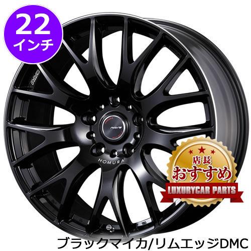 レクサス LX用 ホイール&タイヤセット(ホムラ 2×9G/PVK・22インチ)
