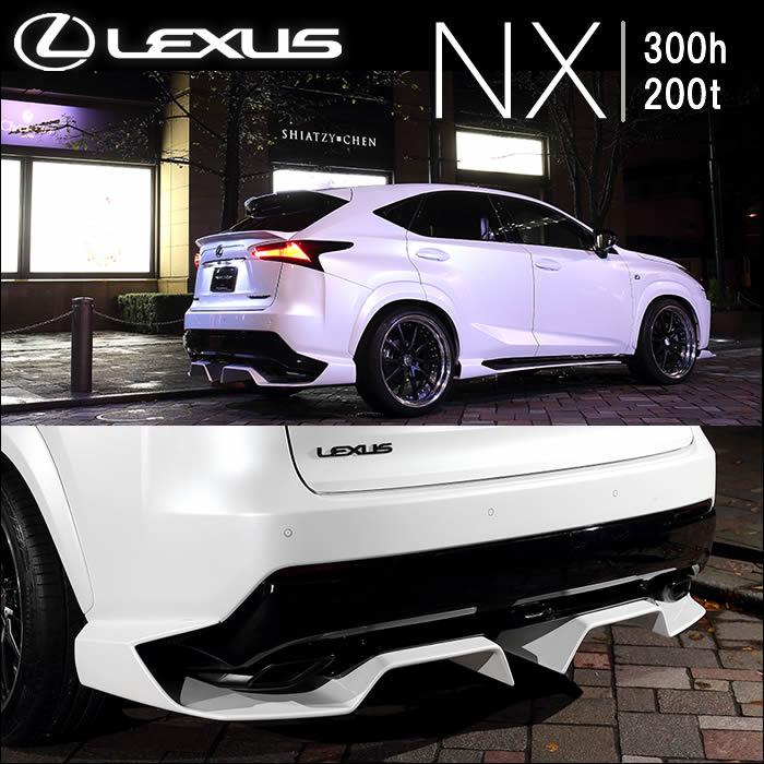 レクサス NX F-SPORT専用 ARTISAN リアアンダーディフューザー