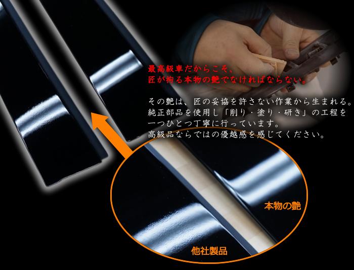 レクサスNX専用 ピアノブラック インテリアシリーズ