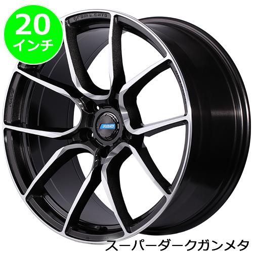 レクサス NX用 ホイール&タイヤセット(グラムライツ・アズール57ANA/HF・20インチ)
