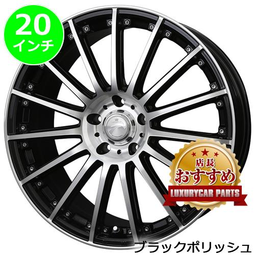 レクサス NX用 ホイール&タイヤセット(ロクサーニ シュナーベル/BKP・20インチ)