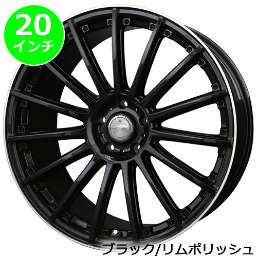 レクサス NX用 ホイール&タイヤセット(ロクサーニ シュナーベル/BKRP・20インチ)