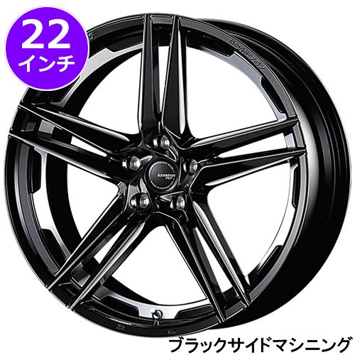 レクサス RX専用 ホイール&タイヤセット(エステイタス スタイル-757・22インチ)