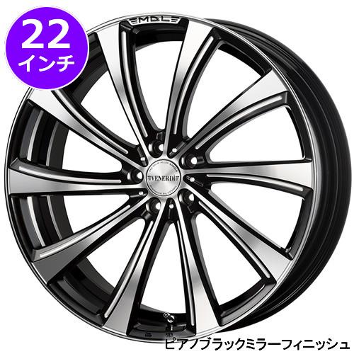 レクサス RX専用 ホイール&タイヤセット(ヴェネルディ マデリーナ ジラーレ・22インチ)