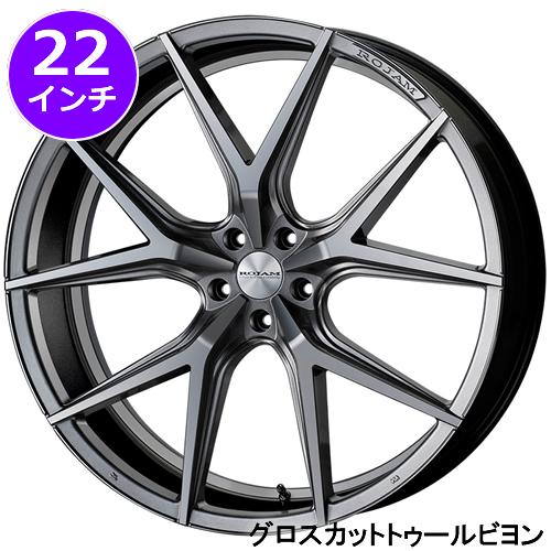 レクサス RX専用 ホイール&タイヤセット(ロジャム アビー・22インチ)