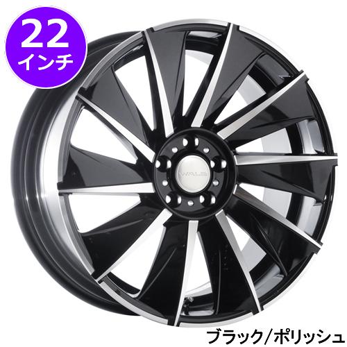 レクサス RX専用 ホイール&タイヤセット(ヴァルド バルカス B11C・22インチ)