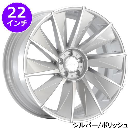 レクサス RX専用 ホイール&タイヤセット(ヴァルド バルカス B11C/シルバー・22インチ)