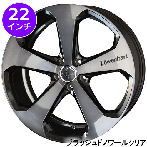 レクサス RX用 ホイール&タイヤセット(レーベンハート LV5・22インチ)