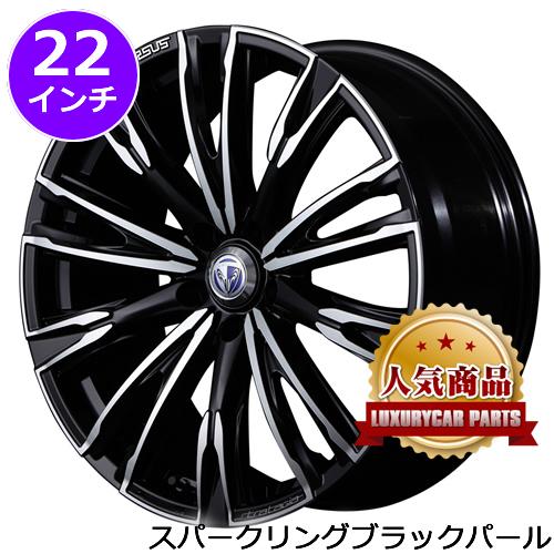 レクサス RX用 ホイール&タイヤセット(ストラテジーア ルチアーナ・22インチ)