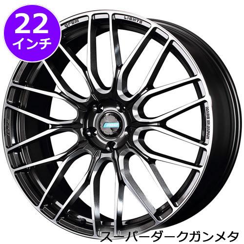 レクサス RX用 ホイール&タイヤセット(グラムライツ アズール57CNA/HF・22インチ)