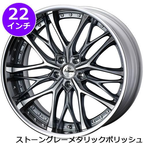 レクサス RX用 ホイール&タイヤセット(クレンツェ ウィーバル・22インチ)