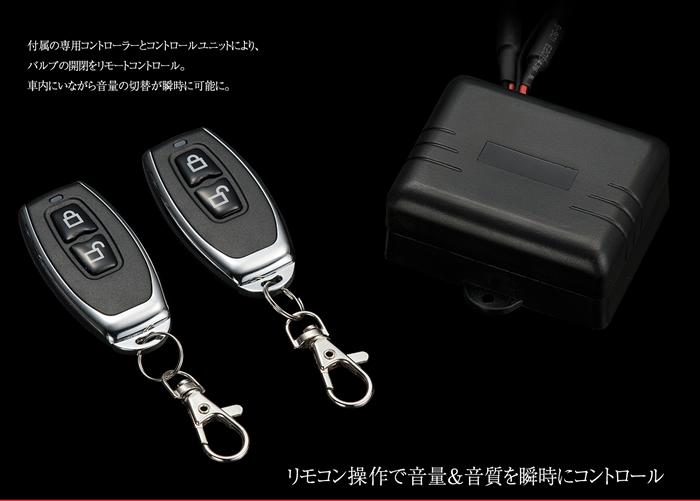 レクサス RX200t用 ROJAM DTMフルエキゾーストマフラー(SCV搭載 ...