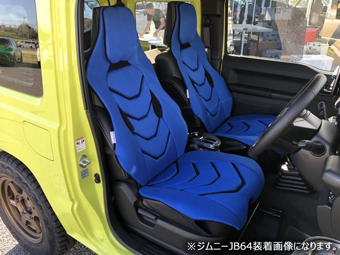 レクサスES対応 ドライビングサポートクッション(2席用)