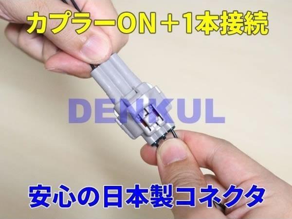 レクサス RX専用 レクサス RX専用 ステアリングスイッチハザードキット