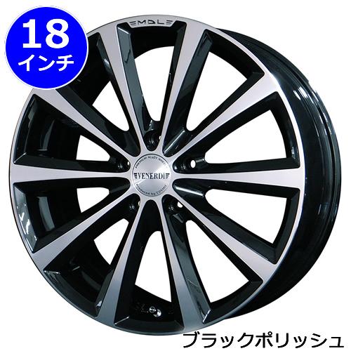 レクサス UX用 ホイール&タイヤセット(ヴェネルディ マデリーナ・18インチ)