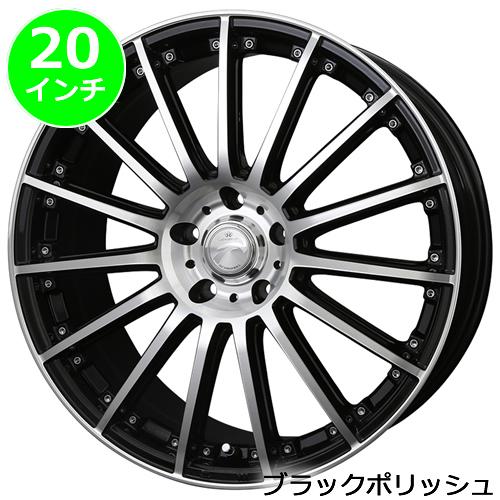 レクサス UX用 ホイール&タイヤセット(ロクサーニ シュナーベル/BKP・20インチ)