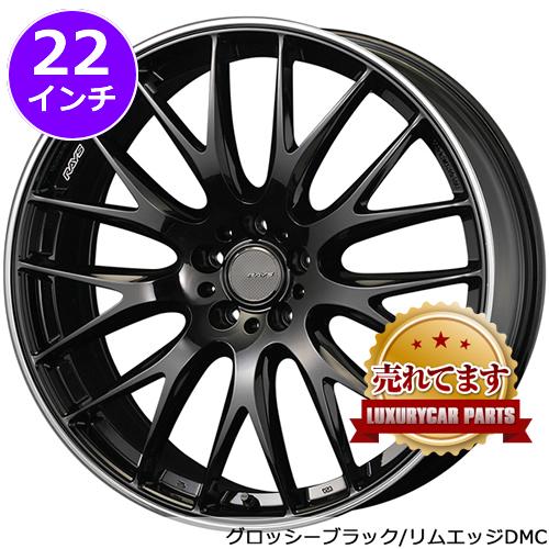 レクサス RX専用 ホイール&タイヤセット(HOMURA 2×9・22インチ)